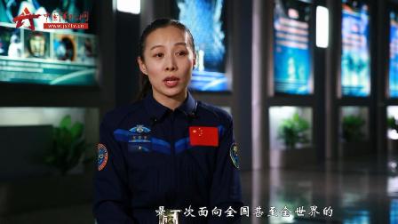 航天员王亚平:一趟太空授课的背后竟有这么多讲究