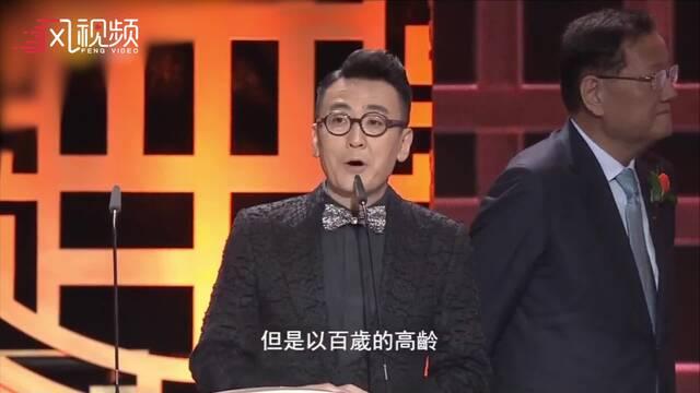 【视频】饶宗颐:国学的发扬光大需每一代人共同努力