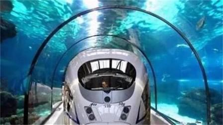 中国建海底隧道轰动全球!