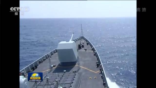 检阅舰起航 在护卫舰艇拱卫下向阅兵海域进发