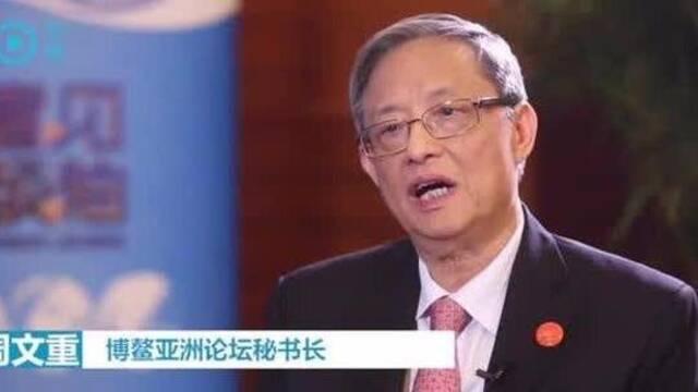 """博鳌论坛秘书长:特朗普""""保护主义""""在美不得人心"""