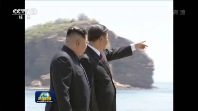 现场视频:习近平与金正恩海边漫步亲切交流