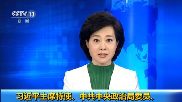 中美全面经济对话中方牵头人刘鹤应邀赴美