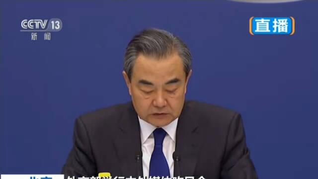 外交部举行吹风会介绍青岛峰会情况