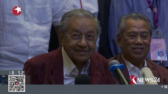 全球最高龄政府首脑 马哈蒂尔宣誓就职