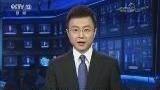 北京峰会9月举行