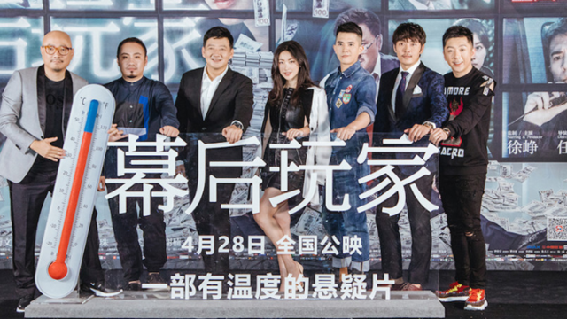 电影首映获赞 徐峥王丽坤虐心情感戳泪点