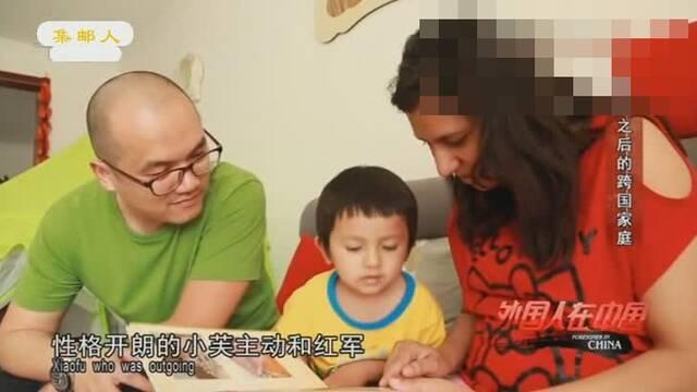 嫁到中国的印度女孩:幸亏我嫁到了中国!