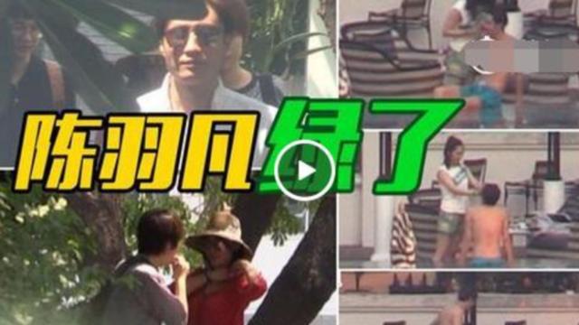[全纪录]白百何疑似出轨视频曝光