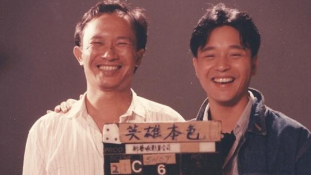 31年前旧照曝光 吴宇森张国荣亲密合影