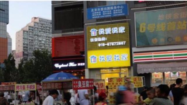 """九城住房租赁试点方案亮相:""""购租同权""""扩围"""