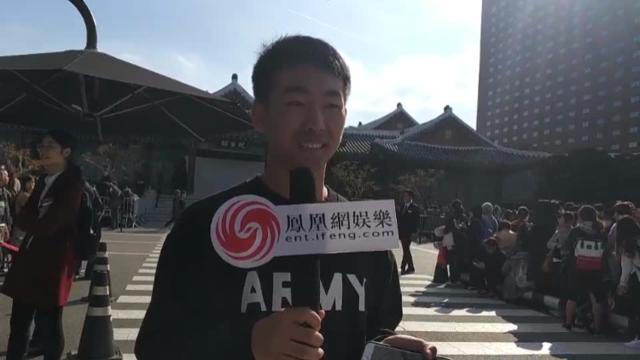 [龙8娱乐下载安装]凤凰网娱乐首尔全程直击双宋大婚