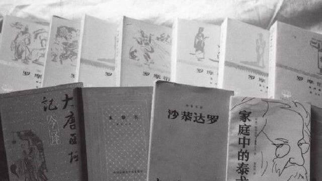 季羨林:這些書對我影響太大了