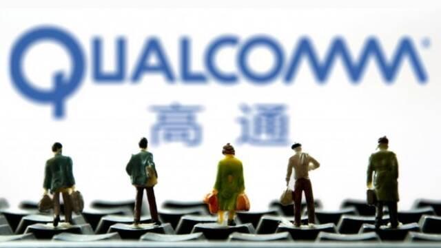 放弃ARM服务器之后 高通中国合资公司也将关门