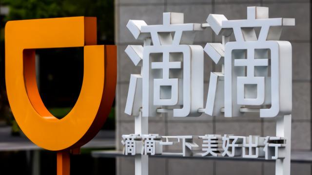 """哈啰5億元補貼""""懟""""滴滴,順風車大戰要重新上演?"""
