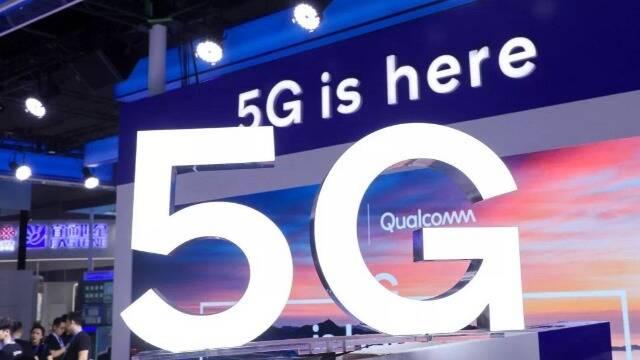 [专题]5G来了!工信部向4家运营商发放5G商用牌照