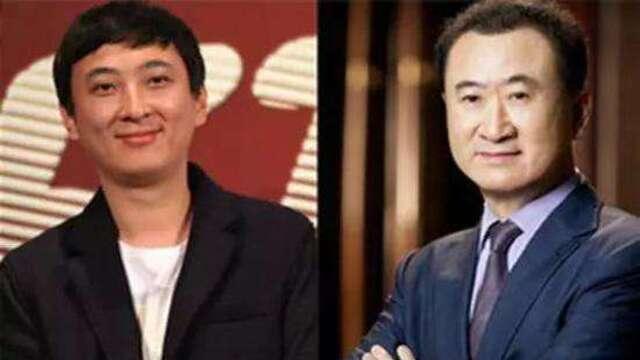 王健林父子这两年