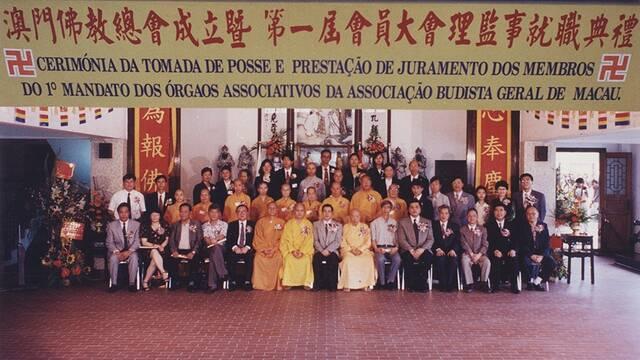 与祖国同行!澳门佛教20年印记