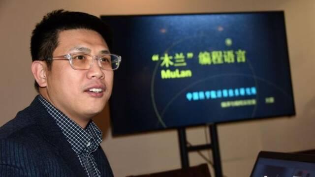 自主开发编程语言被指Python套壳,菲律宾申博红太阳娱乐登入中科院开发者道歉