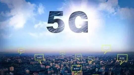 疫情打乱全球5G部署 中国异军突起提速基建