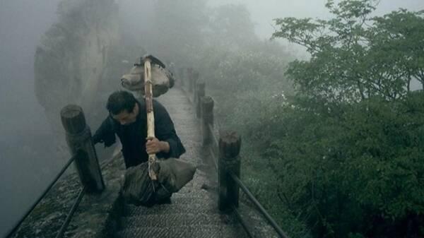 爬坡上坎:1980年代的中國人群像