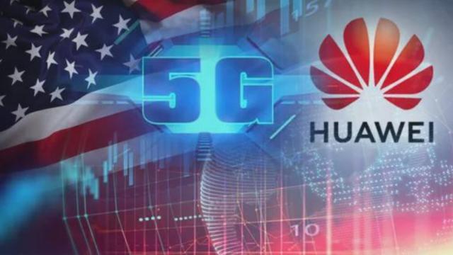 """美国拟跟华为合作5G:是给华为""""松绑""""还是另一个阴谋?"""