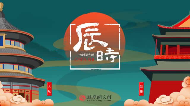 613文化自然遺產日,我們為你推薦這些京城文化地標