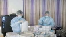 北京東城:初、高三考生考前全員進行核酸檢測