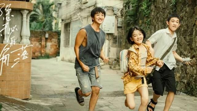 专访原著作者紫金陈:《隐秘的角落》献给每一个被伤害过的成年人