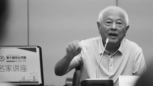 翻译家郑克鲁去世,享年81岁