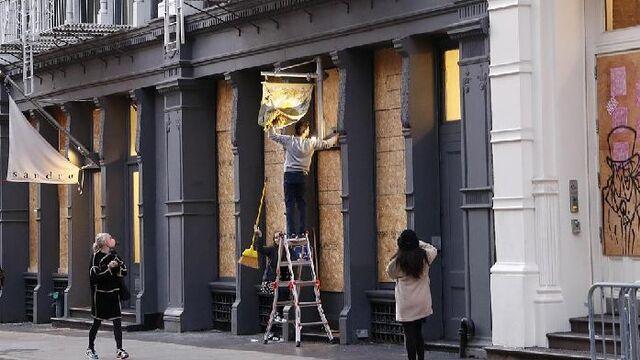 美國大選選舉日:紐約店鋪釘木板保安全