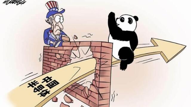 """损失11172亿,申博代理加盟登入美国终于""""改口"""":申博代理加盟登入,允许7家企业供应芯片!华为回应"""