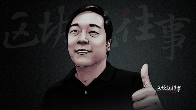 """""""天才码农""""李启威的莱特往事 区块链往事"""