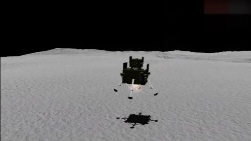 """嫦娥五号成功落月,申博代理加盟登入航天科工""""γ 指令员""""立功了"""