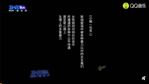 譚維維新歌引關注;太極拳申遺成功|文藝周報