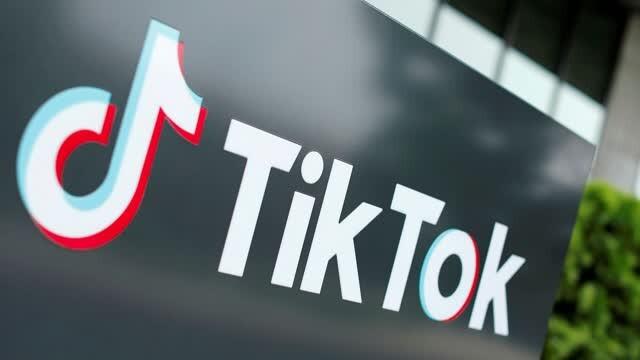 字节跳动同意支付9200万美元 以解决美国TikTok用户的隐私索赔