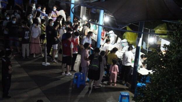 南京全城930万人昼夜核酸检测