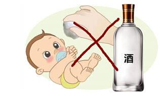 """管好""""第一口酒"""" 未成年饮酒问题应成立法方向"""