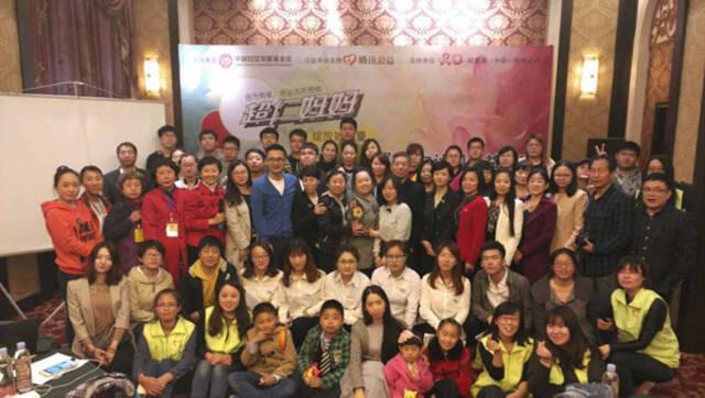 2017超仁妈妈助力计划公益活动沈阳站启动