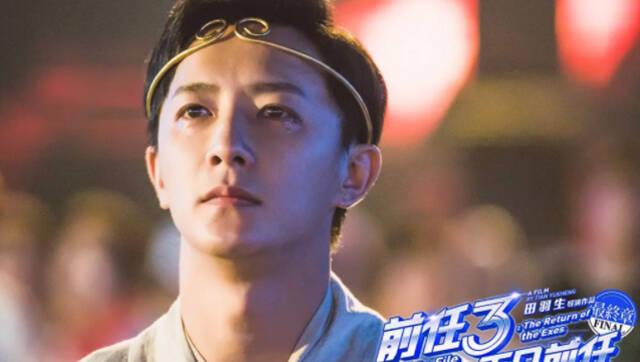 视频:《前任3》催泪片段 韩庚扮至尊宝告别爱情