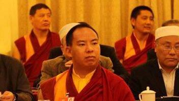 与藏传佛教有关的政协委员 你认识几位?