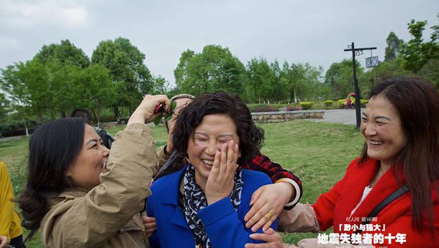 《在人间》:地震失独者的十年