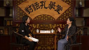 【视频】对话朱伟华:贵州成就了王阳明