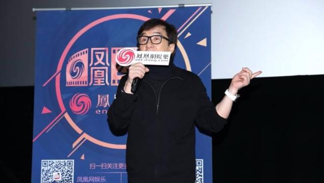 """刘涛和成龙罕见携手亮相""""秀恩爱"""""""