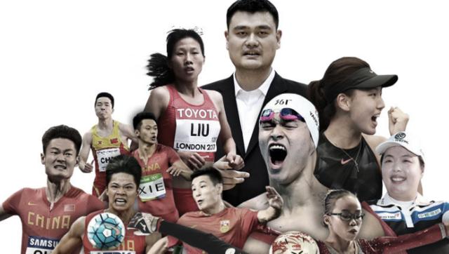 凤凰体育年终策划:2017中华荣耀