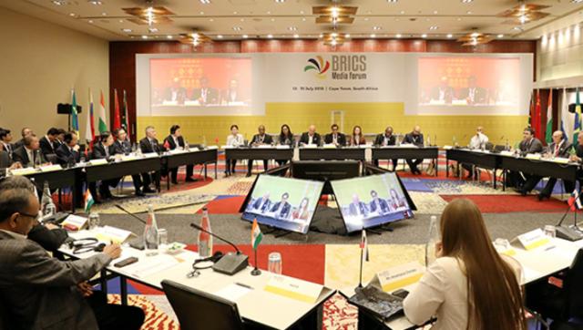 第三届金砖国家媒体高端论坛