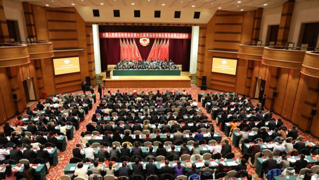 政协第十三届市南区委员会第三次会议隆重开幕