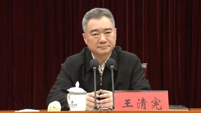 青岛新书记王清宪上任发言!