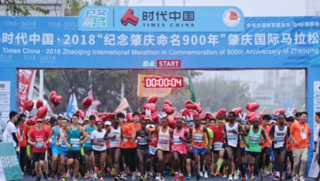 2019肇庆国际马拉松比赛全新起航 路线全新升级