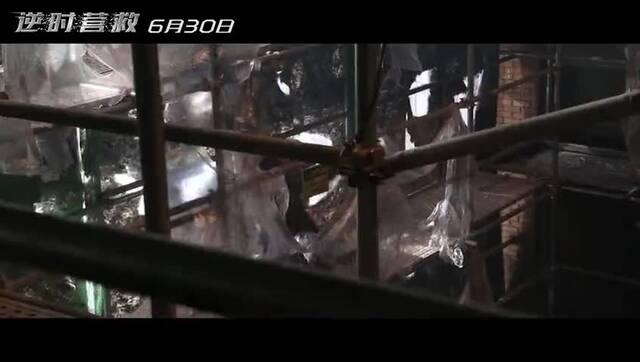 [视频]《逆时营救》3个杨幂pk霍建华